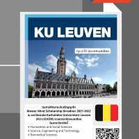 MASTER MIND SCHOLARSHIPS offered by KU Leuven