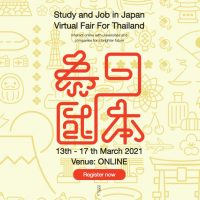 Study and Job in Japan Virtual Fair For Thailand
