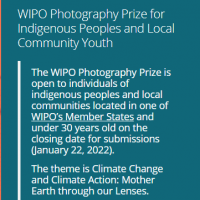 WIPO ขอเชิญเข้าร่วมประกวดภาพถ่าย